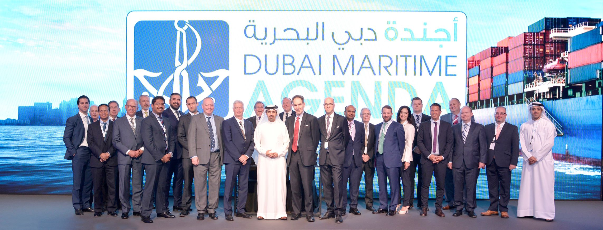 Dubai Maritime Agenda to host global industry leaders during